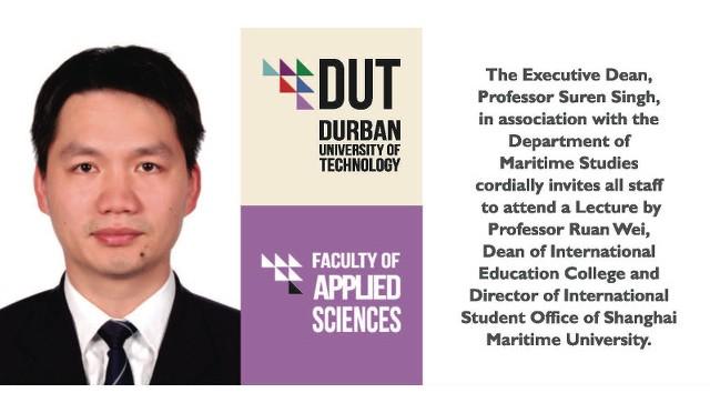 deans-lecture-invite-ruan-wei-final