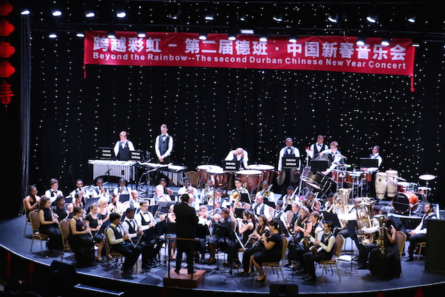 The Second Durban Chinese New Year Concert
