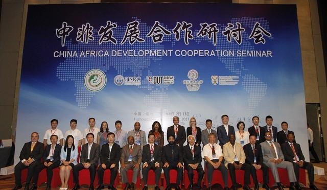 China-Africa Development Cooperation Seminar