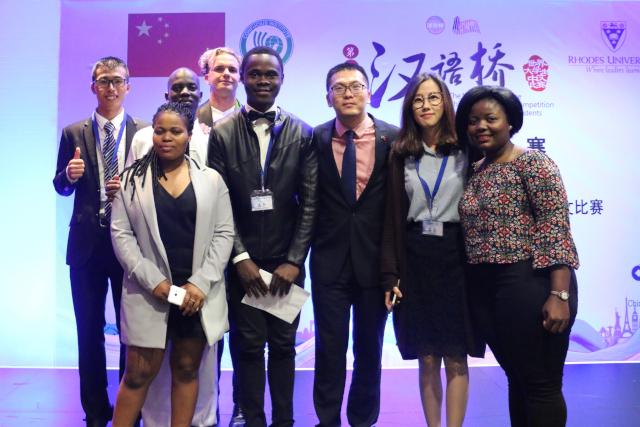 DUT GCI Students showcase