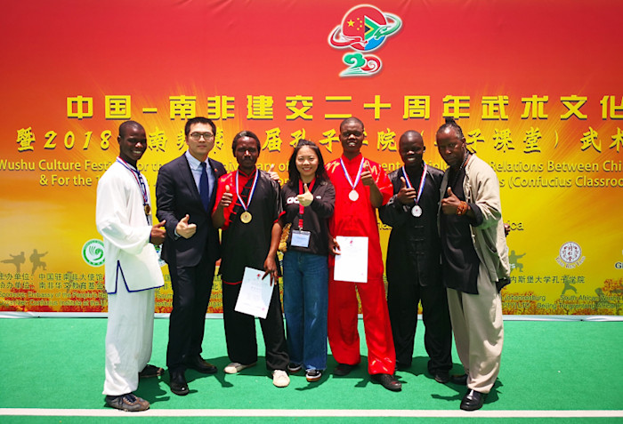 Martial Arts Competition Ⅱ