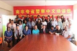 The chinese language training courses of KZN SAPS