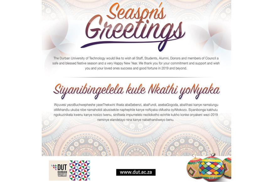 DUT Season greeting 2018