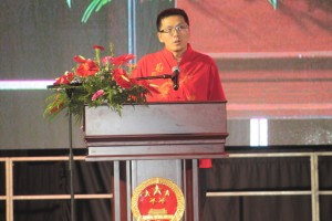 Frank Lin Wu1