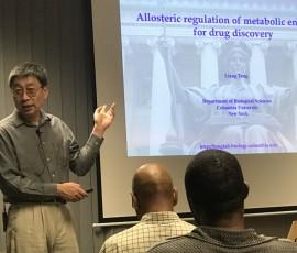 Professor Tong